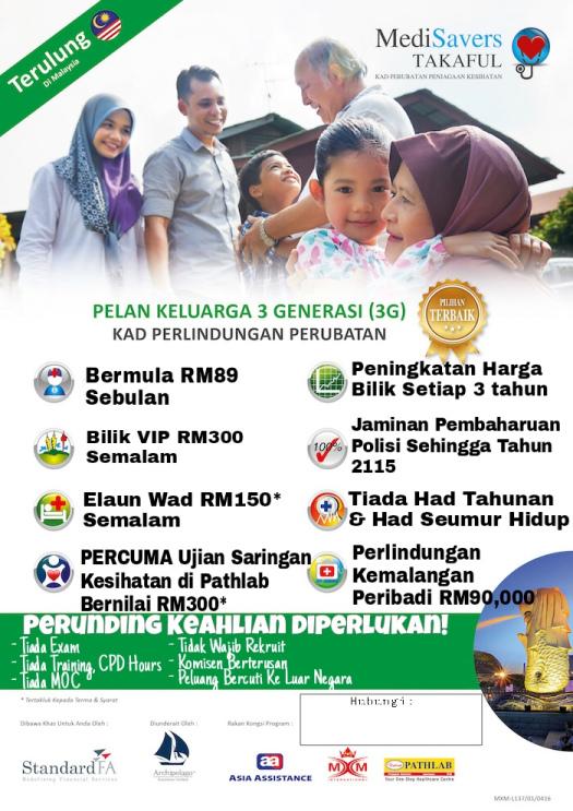 VIP Membership Card brochure