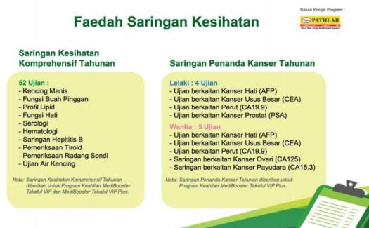 VIP Membership Card mc